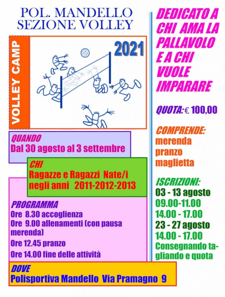 volley camp settembre 2021